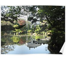 Tennoji Museum Reflection Poster