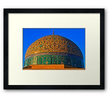 The Dome of Sheikh Lotf Allah Mosque - Esfahan - Iran Framed Print
