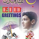 Many Eid Greetings by Bobby Dar