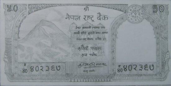 Nepali Rupees 50 by Bipul maharjan