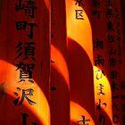 Fushimi Inari by cherryamber