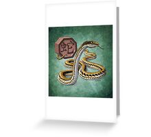 Year of the Snake - Dark Background Greeting Card