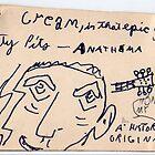 Anathema: Sour Cream ~ circa 1970 Cover Art by Stacey Lazarus