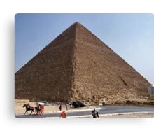 Pyramid of Khufu/Egypt Canvas Print