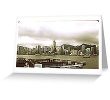 Wan Chai Skyline. Greeting Card