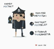 Pee-rate (pee and poo words in Russian) by Anastasiia Kucherenko