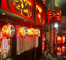 Lanterns in Tokyo, Japan by Mike Banks