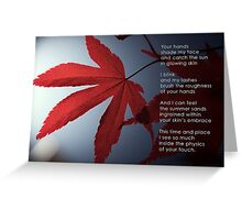 Summer touch Greeting Card