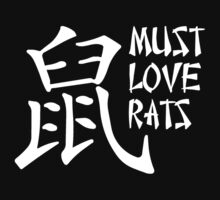 Chinese Zodiac - The Rat (in white) by MustLoveRats
