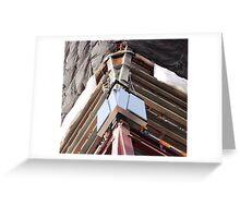 World Trade Center Glass Greeting Card