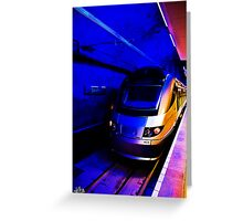 Gautrain - High Speed Train Travel in Africa Greeting Card