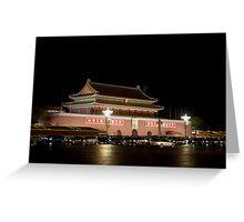 The Tian'anmen at night Greeting Card