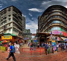Sham Shui Po (revisited) Panoramic HDR by HKart