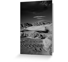 """""""Approaching Clouds"""" Greeting Card"""