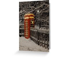 Welcome sight Greeting Card