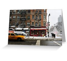 First avenue - 59th street -  New York Greeting Card