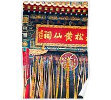 Wong Tai Sin Temple 2 Poster