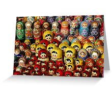 Russian Nesting Dolls Greeting Card