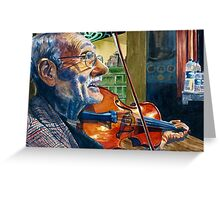The Turkish Violinist  Greeting Card