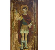 """Saint Expedito by Sher   """"ESSA"""" Chappell"""