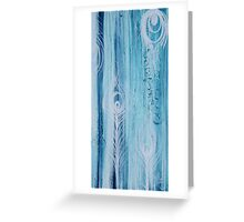 Peacock Feathers Aqua Series  Greeting Card