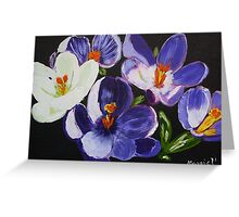 Purple and white Greeting Card