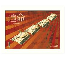 Tank Man AKA The Unknown Rebel Art Print