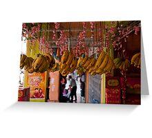 Bananas - Tampin, Malaysia Greeting Card