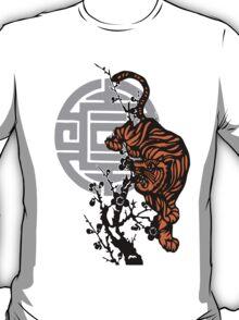 Tiger T T-Shirt