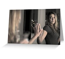 Mirror in a mirror Greeting Card