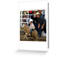 Looking for a soft ride. Calliope QLD Greeting Card