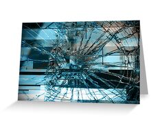don't hurl rocks in glasshouses  Greeting Card