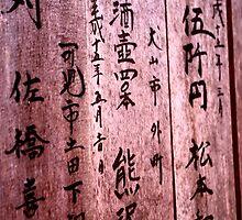 Japanese Script by Guy Carpenter