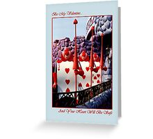 Guard Of Your Heart Greeting Card