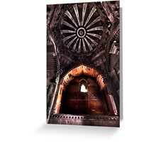 Agra Fort Greeting Card