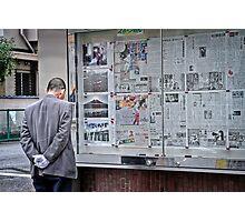 Daily News Photographic Print