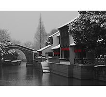 Suzhou Winter Photographic Print