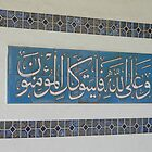 Prayer Plaque by Leyla Hur