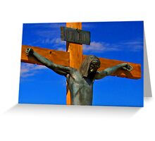 Jesus of Nazareth The King of The Jews Greeting Card