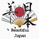 Beautiful Japan For Disaster Relief Funds by Heidi Hermes