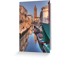 Rio and Church of St. Barnaba Greeting Card