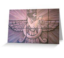 Ahura Mazda Greeting Card