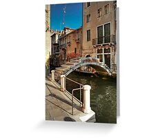 Ponte Chiodo (Nail Bridge) - Venice Greeting Card