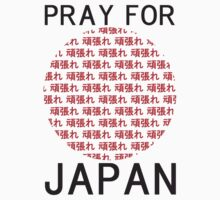 PRAY FOR JAPAN by Mariko Suzuki