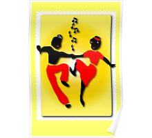 Rock, Bop Jump & Jive Poster