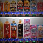 Autumn in Japan:  Pick a Drink, Any Drink by Jen Waltmon