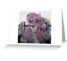 Carnevale di Venezia XII Greeting Card