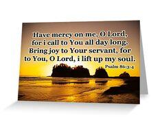 sunset gold prayer psalm Greeting Card