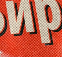 Бира Sticker