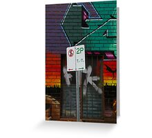 Signs Of Suburbia Greeting Card